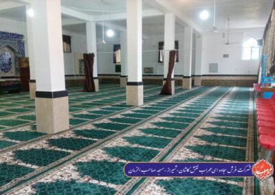 فرش مسجد صاحب الزمان شیراز