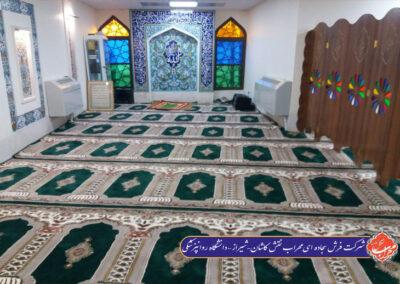 فرش نمازخانه دانشگاه روانپزشکی شیراز