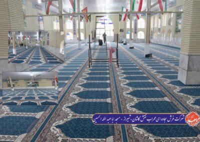 فرش مسجد ابا عبدالله الحسین شیراز