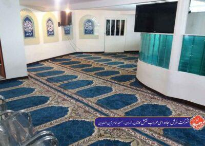 فرش مسجد امام زین العابدین تهران طرح نیایش