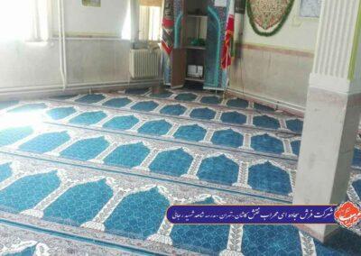 دبیرستان شاهد شهید رجائی تهران طرح مصباح